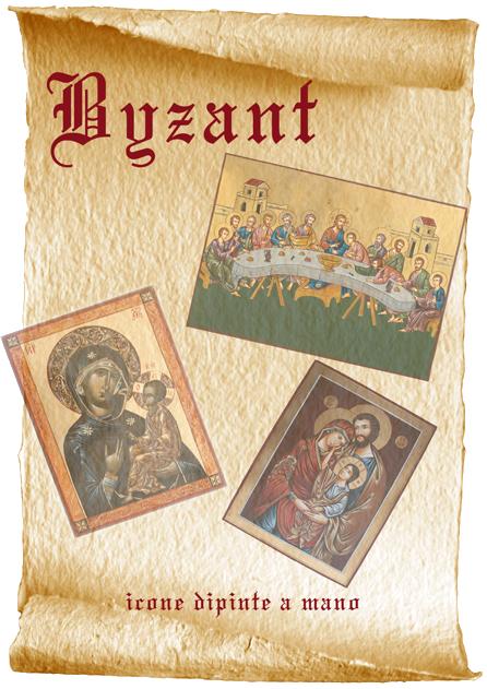 byzant_catalog